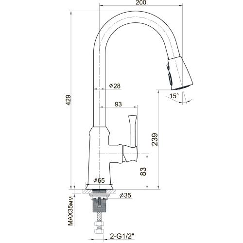 PODZIMU ZRALA смеситель для кухни, выдвижная лейка ZMK02170815 IMPRESE